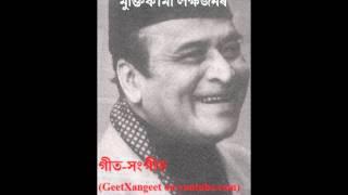 Dr. Bhupen Hazarika - Muktikami Lakhyajanar