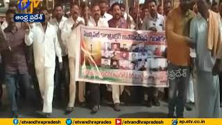 Pulwama Sttack | Candle Light March was held in Several Places in AP