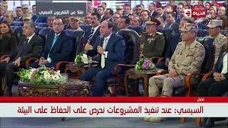 الحياة اليوم  - الرئيس السيسى : ما يتم فى مصر حاليا إنجاز غير مسبوق