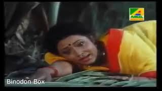 Bangla Old Movie song  kuchboron konnকুচবরণ কননা