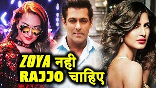 Sonakshi Sinha ने किया Katrina Kaif का पत्ता गुल और बन गई Tiger Salman Khan की Heroine