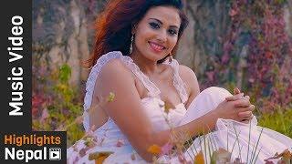 Aaja Maile Paye Euti Sundari | New Nepali Romantic Song 2017/2074 | Chitra Rai(Aathpariya)