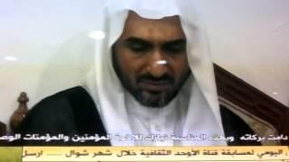 أسد الولاية حسين الفهيد احتفال بقدوم المولى دام ظله