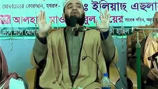 bangla nnew waz Mizanur Rahman Azhari new waz 2017 in comilla part 1