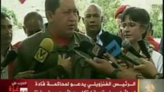 فنزويلا تطرد سفير اسرائيل تضامنا مع غزة