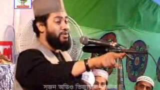Bangla Quran Tafseer {Shami Streer Adikar} Part-03.