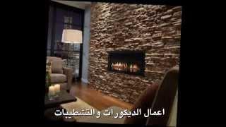 شركة القاهرة للاثاث والديكور والتشطيبات الداخلية المهندس صبرى السيد حسن