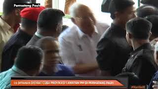 16 ditahan disyaki cuba provokasi lawatan PM di Permatang Pauh