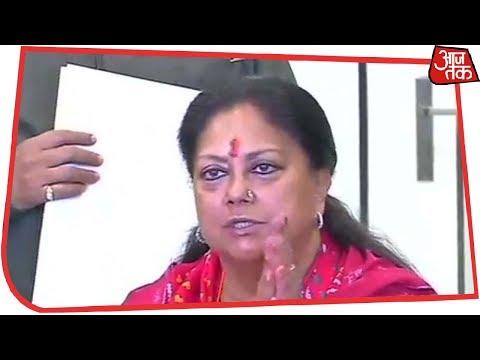 Xxx Mp4 Rajasthan Assembly Elections में करारी हार पर Vasundhara Raje की Press Conference LIVE 3gp Sex