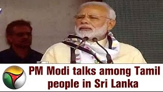 PM Narendra Modi's FULL SPEECH infront of Tamil People in Sri Lanka