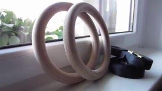 Кольца гимнастические деревянные. Опыт покупки через eBay. Выбор, установка, совет