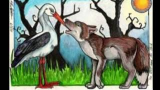 Волк и штрк