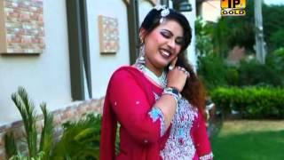 Kissey Sada Dil Lut Ya | Anmol Sayal | New Saraiki Song | Saraiki Songs 2015 | Thar Production