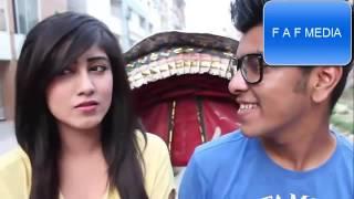 সেরা ৫ বাংলা ফানি ভিডিও