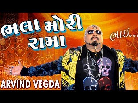 Xxx Mp4 Bhala Mori Rama Arvind Vegda Non Stop Gujarati Garba DJ Songs 3gp Sex