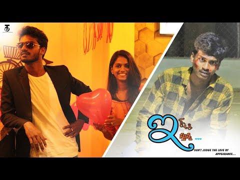 Xxx Mp4 Ishq Isthuna Latest Telugu Short Film 3gp Sex