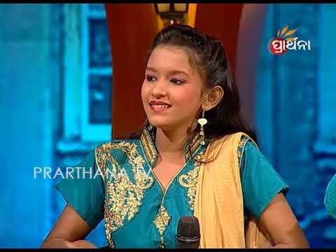 Xxx Mp4 Bhajana Antakhyari Ep 88 Odia Bhajan Songs Manmath Mishra 3gp Sex