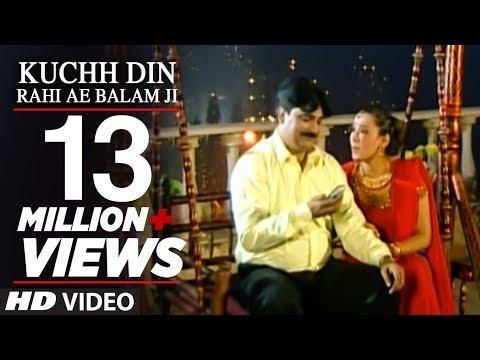 Xxx Mp4 Kuchh Din Rahi Ae Balam Ji Full Bhojpuri Hot Video Song Pyar Ke Rog Bhayil 3gp Sex
