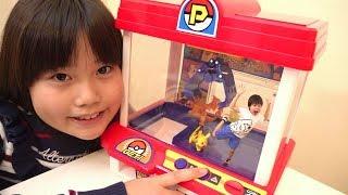 ポケモンクレーン 対決!! モンコレキャッチャー おもちゃ こうくんねみちゃん