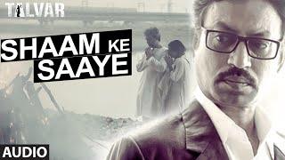 Shaam Ke Saaye Full AUDIO Song - Arijit Singh | Talvar | T-Series