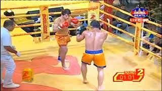 Kong Sombo, Cambodia Vs Daravy Arman, Iran, Khmer Boxing 14 october 2018