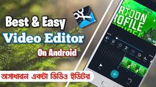 Mind Hacking Video Editor On Android | Best & Easy Video Editing Apps | Movavi Clips |