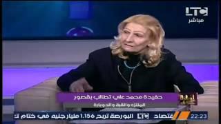 حفيدة محمد علي تطالب بقصور المنتزه والقبة والدوبارة