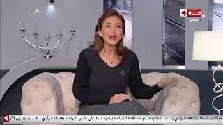 صبايا مع ريهام سعيد - ريهام سعيد: انا مختلفة مع مفيدة شيحة و رضوى الشربيني ... تعرف على السبب
