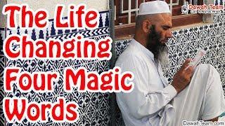 The Life Changing Four Magic Words ᴴᴰ ┇Mufti  Menk┇ Dawah Team