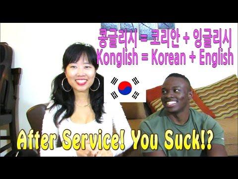 Konglish vs. English : Kenyan Husband knows Konglish(Korean Style English)!? 외국인 남편 콩글리쉬 테스트