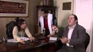 """مسلسل نونة المأذونة - الفنانة إيمان السيد في مشهد كوميدي """" جمالك مع أليسا """""""