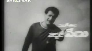 everiki thalavanchaku song in ntr nindu samsaram