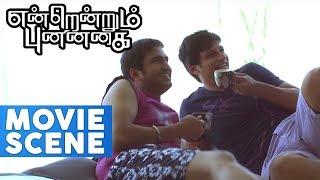 Endrendrum Punnagai - Intro Scene   Jiiva   Trisha Krishnan