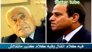 فضيحة    السيسى لهيكل   أنا مستعد للمصالحة مع الإخوان بشرط موافقة الرئيس مرسى حتى لا يحاكمونى