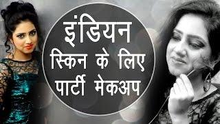 Party Makeup Tutorial in Hindi for Indian Skin | KhoobSurati Studio