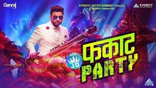 Fakat Party Song by Shreyash Jadhav (The King JD)   Trineeti Bros   Marathi DJ Songs 2017 मराठी गाणी