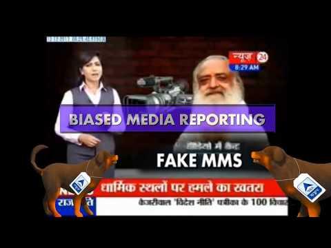 Asaram Bapu Mms Scandal or Media Scandal