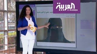 """العربية.نت..محامية سعودية تحلم بالقضاء وقصة """"واق واق"""""""