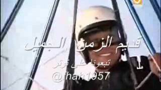 مسلسل أمريكي قديم كان يعرض في التلفزيون تالسعودي بمسمى تشيبس