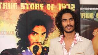 movie NIRNAY 1972 Artist Introduction-SUMIIT KUMAR