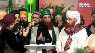 Milaad With Ummah | 1437Ah/29th Dec 2015 | Sajid Qadri & Qari Shahid Mahmood