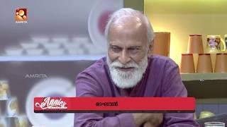 Annies Kitchen With Actor Ragavan| Naadan Fish Curry