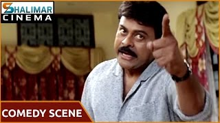 Comedy Scene Of The Day - 205 || Telugu Movies Back To Back Comedy || ShalimarCinema