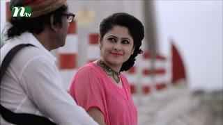 Bangla Telefilm - Sohorer Vetore Sohor l Sumaiya Shimu, Abul Kalam Azad l Drama & Telefilm