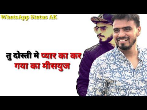 Xxx Mp4 Amit Bhadana Attitude Dialogue WhatsApp Status Best Dialogue WhatsApp Status Video 👌 3gp Sex