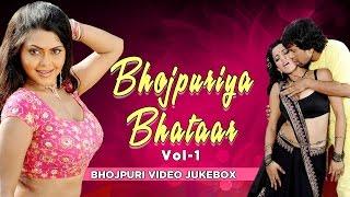 LATEST HOT VIDEOS JUKEBOX | BHOJPURIYA BHATAAR VOL.1| Feat.Monalisa, Rinku, Rani & Smirti Videos