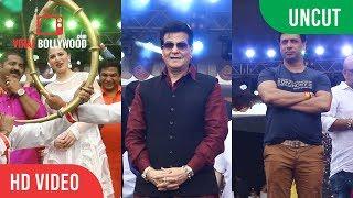 Special Dahi Handi Event In Ghatkopar | Kainat Arora, Madhur Bhandarkar And Jitender