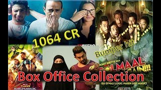 Box Office Collection Of Ittefaq, Golmaal Again , Thor Ragnarok, Secret Superstar Movie 2017