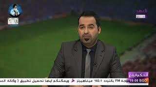 باسم قاسم يعلن التشكيلة النهائية لمواجهة السعودية الودية .. تعرف على الأسماء ؟