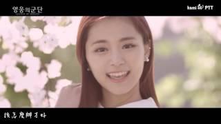 [繁中] TWICE : Like a fool MV(Fan made )